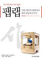 http://www.academypress.co.kr/system/bookread.asp?name=&isbn=9788997544684